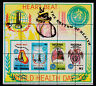 Nigeria (292) 1992 World Health Day m/sheet MAJOR PERF ERROR unmounted mint