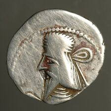 Z-191   Parthia, Artabanus II, AD 10-38, Silver Drachm, Sellwood 61, scarce type