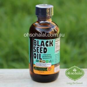 Sweet Sunnah Black Seed Oil - 60ml