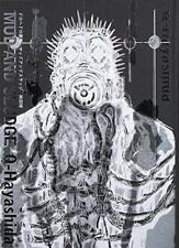 Shogakukan Dorohedoro Art Book Mud and Sludge (art Book) From Japan 1ea