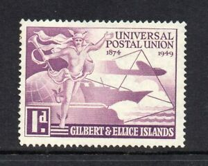 Gilbert & Ellice Islands - 1949, 1d Purple (U.P.U.) (sg59) Mint