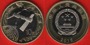 """China 10 yuan 2015 km#2096 """"Space"""" BiMetallic UNC"""