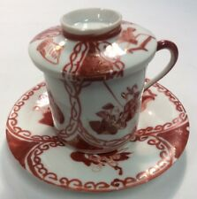 Antique asian Red & White Lidded Covered Teacup & Saucer PreownedKitchen.com