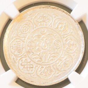1953 CHINA Tibet Tangka Silver Coin NGC AU 58