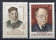 28654) RUSSIA 1962 MNH** Nuovi** Burdenko, Filatov 2v