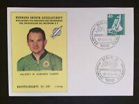 BERLIN MK 1975 WELTRAUM SPACE SHUTTLE MAXIMUMKARTE MAXIMUM CARD MC CM c9362
