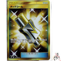 Pokemon Card Japanese - Tag Whistle UR 115/095 SM12 - MINT