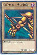 MB01-JP005 - Yugioh - Japanese - Right Arm of the Forbidden One - Millennium