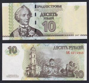 Transnistria 10 rublei 2007 FDS/UNC  C-07