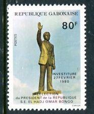 Gabon 440, MNH, Pres Omar Bongo issued 2/27/1980. SCV-$2.50 1976. x12222