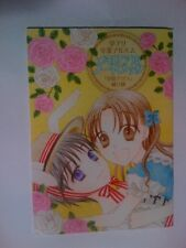 gakuen alice small notebook Tachibana Higuchi