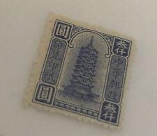China Revenue Stamps Antique Blue Pagoda
