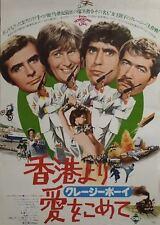 Les CHARLOTS BONS BAISERS DE HONG KONG Japanese B2 movie poster 39x55 1975