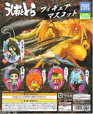 Ushio and Tora Figurine Ball chain Mascot complete set TAKARA Gashapon Japan
