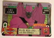 Dragon Quest Warrior Carddass Prism 45