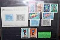 "NAZIONI UNITE NEW YORK 1960 ""ANNATA COMPLETA - FULL YEAR"" NUOVI MNH** (CAT.5)"