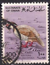 Sultanate of Oman 100 Baisa Birds Used stamp ( E1256 )