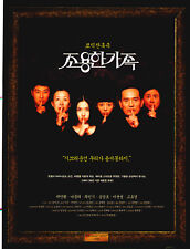 "KOREA MOVIE ""The Quiet Family"" DVD/ENG SUBTITLE/REGION 3/ KOREAN FILM"