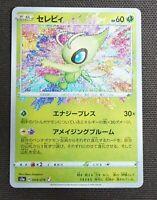 new Pokemon Card Legendary Heartbeat Amazing Rare Celebi 时拉比 009/076 s3a
