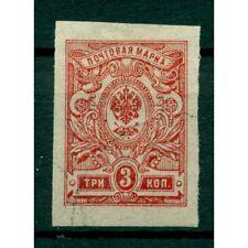 Empire russe 1908/18 - Michel n. 65 II B b - Série courante (v)