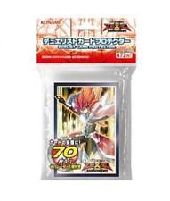 Yu-Gi-Oh! Zexal Duelist Card Protector ZEXAL II Card Sleeves