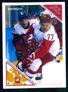 2021 Ice Past & Present Stars Kirill Kaprizov 10/15 Olympic Games
