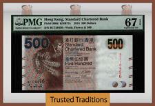 TT PK 300d 2014 HONG KONG STANDARD CHARTERED BANK 500 DOLLARS PMG 67 EPQ SUPERB!