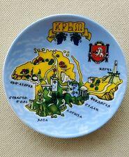 Ceramic Wall Hanging Crimea Крым Small Plate Nib