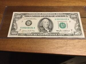 1985 $100.00 US Currency....lower number ..