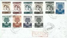 72240 - BOLIVIA - POSTAL HISTORY -    FDC COVER  1960 - Refugee Year
