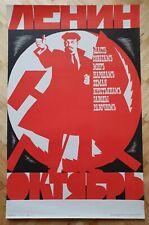 Original Art Poster Propaganda Communism LENIN October Revol USSR Russian 1981y