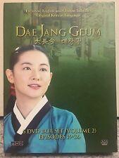 Dae Jang Geum Vol. 2 (YA Entertainment Korean Drama)