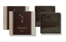 Sulwhasoo Herbal Soap Royal Cleansing Red Ginseng Soap Organic 50g Newest