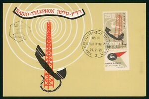 Mayfairstamps Israel 1959 Telephone Maximum Card First Day Cover wwo89651