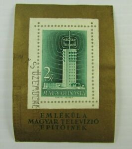 1958 Hungary SC #1182 TELEVISION INDUSTRY  Magyar Post Used Souvenir Sheet
