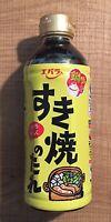 Sukiyaki Sauce, Ebara, Japan, Japanese Cooking