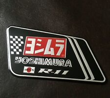 YOSHIMURA R11 3d Aluminium Exhaust Heat Proof Resistant Sticker Decal Motorcycle