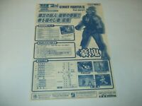 Street Fighter 3 2nd Impact Giant Attack Arcade Vintage Flyer Japan import