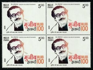 India 2020 Birth Centenary of Mujibur Rahman of Bangladesh, block of 4 MNH