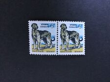 Ireland Saving Stamps Pair MNH