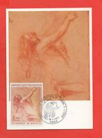 FDC 1973 - Mujer Desnuda A Rodilla con Un Niño Por Charles Lebrun (K393)
