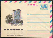 Russia 1974 mint stationery cover Lithuania Draugyste Hotel building Vilnius.