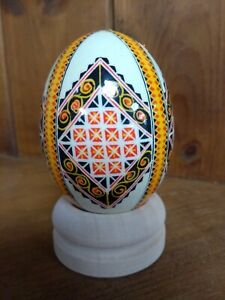 Decorative Hand Painted Display Egg