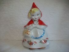 HULL LITTLE RED RIDING HOOD COOKIE JAR ROUND BASKET POPPIES 1943 - 1957