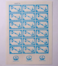 Rare vintage SOCIETY OF ISRAEL PHILATELISTS block of EIGHTEEN STAMPS Cleveland