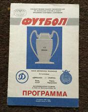 Away Teams O-R FC Porto European Cup Football Programmes