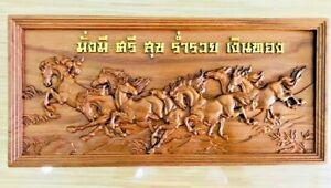 8 Horse Teak Wood Wall Carved Decor Sculpture Home Thai Art Figure Picture 15x32