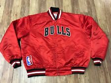 MENS 2XL - Vtg 80s 90s NBA Chicago Bulls Starter Sewn Quilted Snap Jacket USA