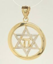 14K Two Tone Gold Round Jewish Star Of David Hebrew Chai Charm Pendant