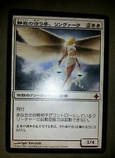 1 Linvala, Keeper of Silence Japanese MTG Magic nm-mint pack fresh.